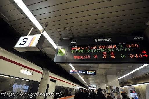 20091221Tokyo032.JPG
