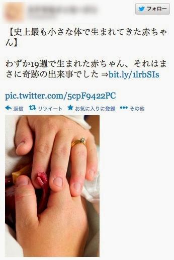 Twitter-spam-variation08.jpg