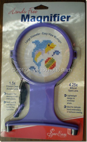 2012 chest magnifying glass