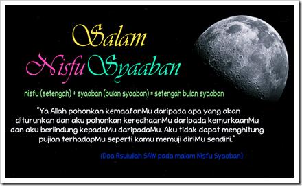 Malam Nisfu Syaaban