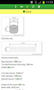 Calculation of concrete rings - screenshot