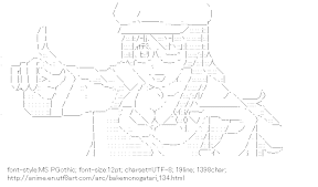 [AA]Hanekawa Tsubasa Point at (Bakemonogatari)