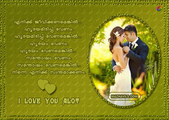 Birthday Love Quotes [60] Quotes Links Classy Notebook Malayalam Love Quotes