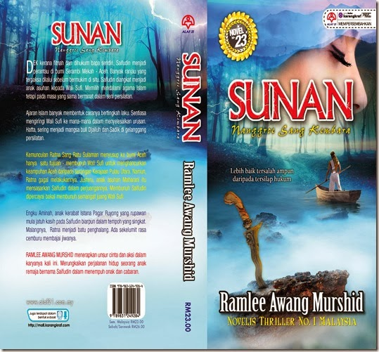 COVER SUNAN_S-COVER