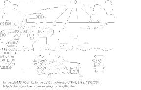 [AA]イカ娘「海の日でゲソ」 (侵略!イカ娘)