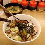 donburi is delicious in Tokyo, Tokyo, Japan
