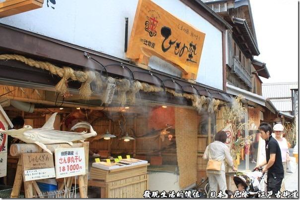 日本江戶古街道06