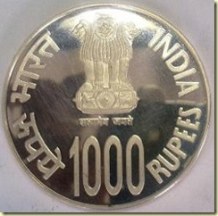 Brihadeeswarar coin Front