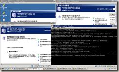 2011-08-08_215458 manage virtual machine