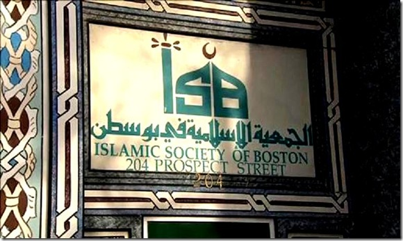ISB Mosque plaque