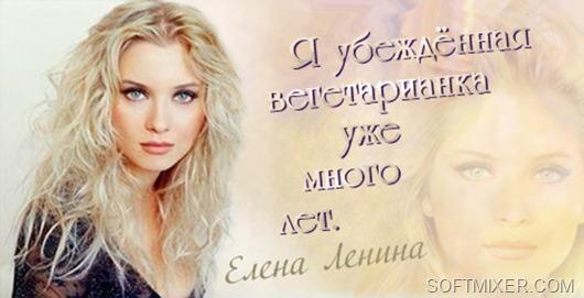 12-elena-lenina