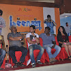 Machan - New Tamil Movie -  Launch Event gallery exclusive stills 2012