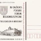 nr 49 IV Ogólnopolskie Forum Regionalistyczne 1997.jpg