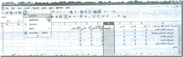 excel_for_accounting-143_09