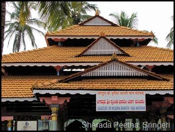 Sharada Peetha, Sringeri