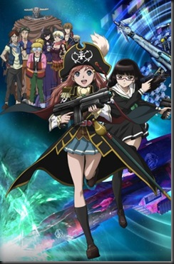 27 Mouretsu Pirates