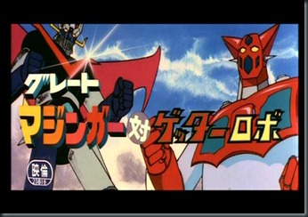 Great_Mazinger_tai_Getter_Robot_(1975)