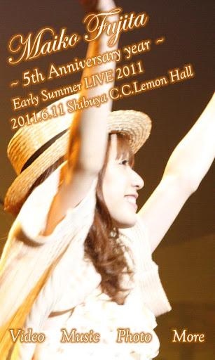 藤田麻衣子 Early Summer LIVE 2011