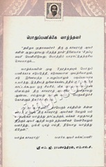 mgr---kamarajar-wishes