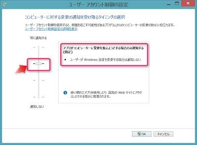 2014-04-30_12h40_00.jpg