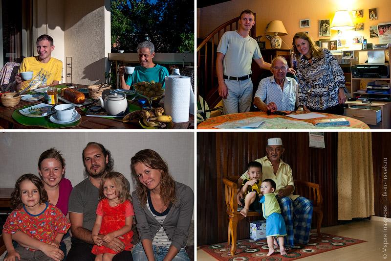Виртуальные путешественники благодаря своим гостям