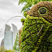 Atlanta Botanical Garden with the Symphony Tower of midtown Atlanta