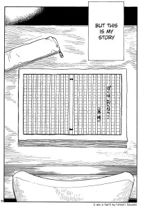 Hourou Musuko - 123 - Large 11