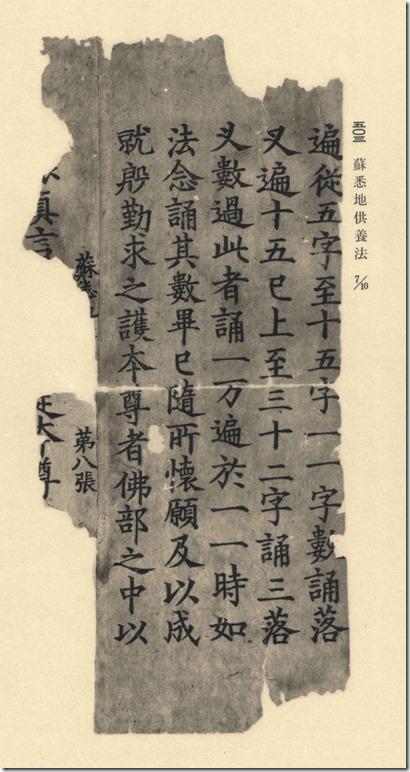 pict 511