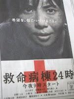 20050112.jpg