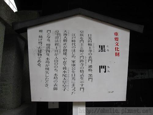 S_IMG_7404.JPG