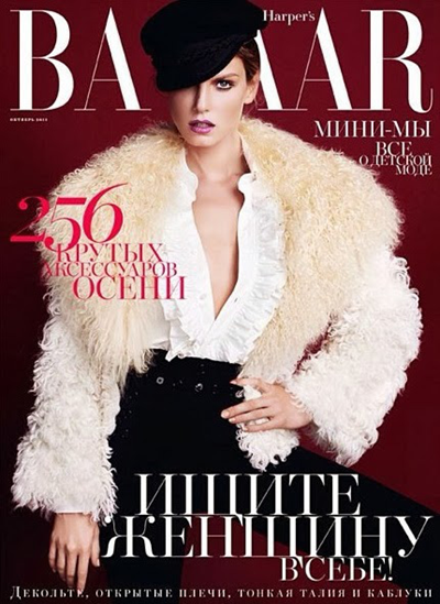 Angela Lindvall covers Harper's Bazaar Russia Oct 2013