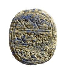 mattaniah-seal-jerusalem-iaa_0105