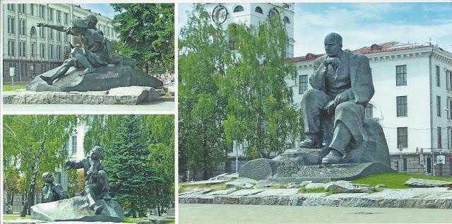 plaza-de-yakub-kolas-en-minks-postal-de-postcrossing.jpg