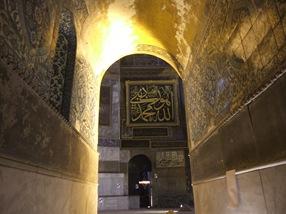 Hagia Sofía, Estambul