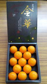 さつま 金華(きんか) 化粧箱(2L、13個)