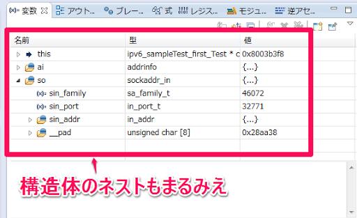 2013_0226_gdb_01.png