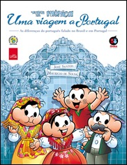 Turma da Mônica uma viagem a Portugal