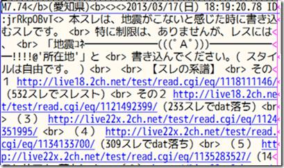 2013-03-17_19h55_24