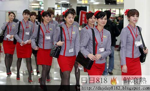 遠東航空 空姐時代