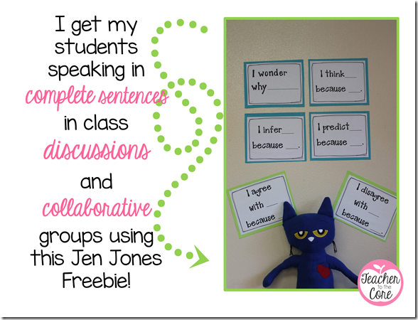 Get your students having thoughtful conversation quickly with this freebie from hello literacy