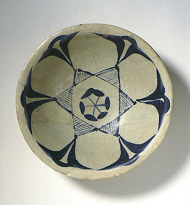 Bowl Iran Bowl, 9th-10th century Ceramic; Vessel, Earthenware, tin-glazed and stain painted, 2 1/2 x 8 in. (6.35 x 20.32 cm) The Nasli M. Heeramaneck Collection, gift of Joan Palevsky (M.73.5.133) Art of the Middle East: Islamic Department.