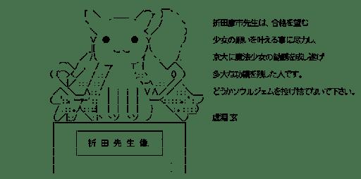 キュゥべえ(魔法少女まどか☆マギカ)