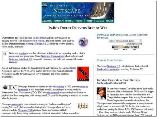 Netscape octubre 1996