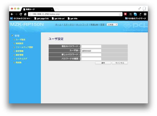 スクリーンショット_2013-01-02_21.58.57.png