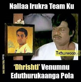 NEHRA CSK FUNNY MEME PICS | FUNNY INDIAN PICTURES GALLERY ...