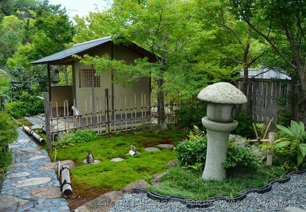 50 -Glória Ishizaka - Tokugawaen - Nagoya - Jp