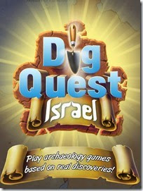 Dig Quest Israel Logo Screen iPad