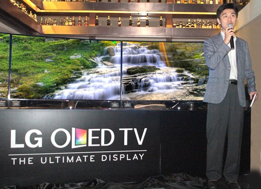 LG Curved OLED TV Philippines 2
