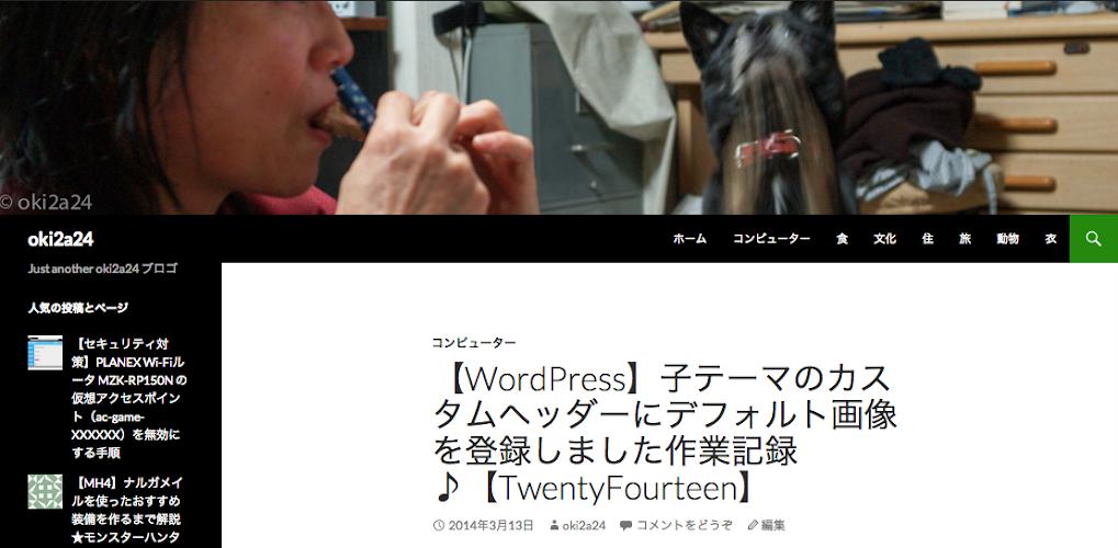 スクリーンショット 2014-03-09 15.53.49.png