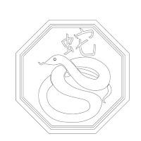 dibujo-serpiente_vhh.jpg